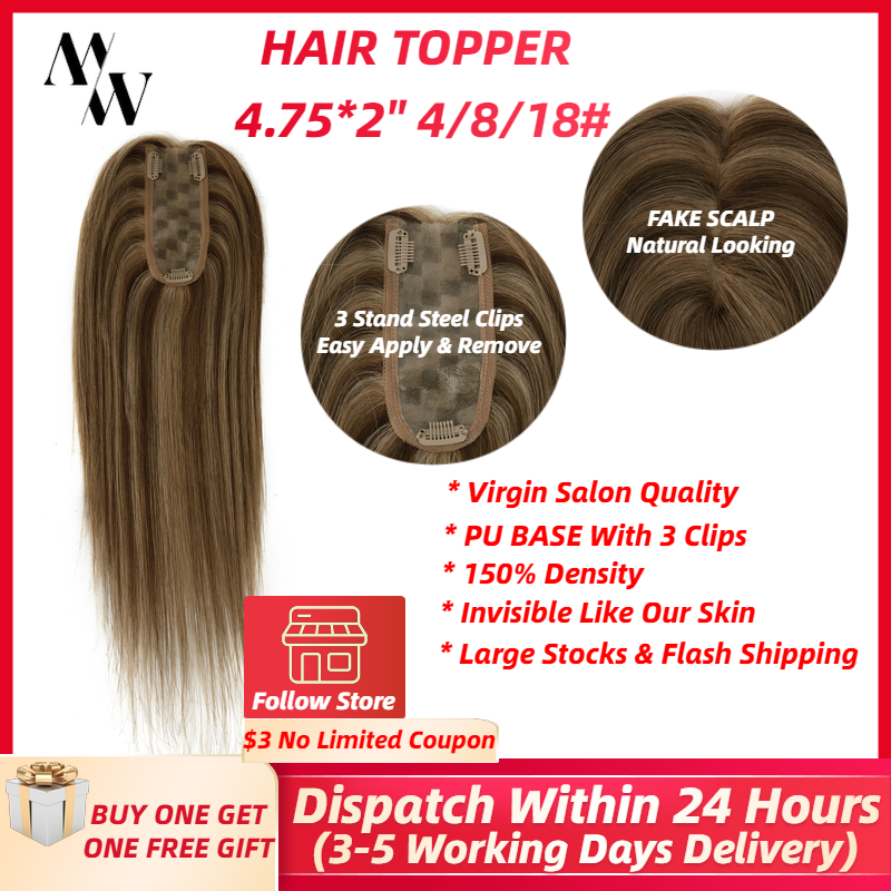 MW 14 Inches PU Base Topper Wig Hair For Women 100% Remy Human Hair Straight 4.75*2