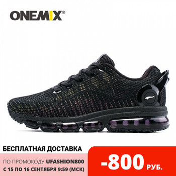 ONEMIX Running Shoes For Men Sports Sneakers For Women Reflective Mesh Vamp Sneakers For Outdoor Sports Jogging Walking Shoes onemix women s running shoes knit mesh vamp lightweight run sneakers woman cushion for outdoor jogging walking red gold white