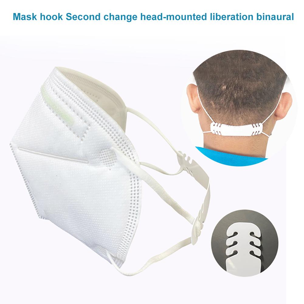 Mask Hook Adjustment Buckle Invisible Ear Cup Artifact Ear Hook Fixing Buckle Extension Buckle Plastic Oval Hook Mask Belt Cheap