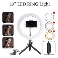 Кольцевой светильник с подставкой светодиодный для селфи камерой