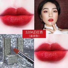 HOJO Brand Silk satin Star drill shine Lipstick Moistening Star drill shine Lipsticklipstick, silky Moisturizing Lip Balm