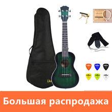 23 polegada concerto ukulele rosef polegada mogno ukelele verde havaí mini guitarra com kit iniciante para adultos iniciantes uk2329a