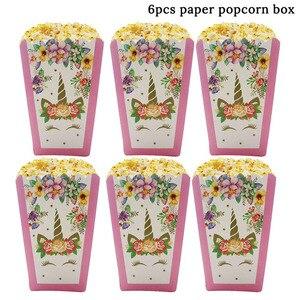 Image 4 - Unicorn המפלגה נייר פופקורן קופסות אריזת מתנה סוכריות עוגיות שקיות יום הולדת ילדי שקיות מתנה לטובת תינוק מקלחת אספקת