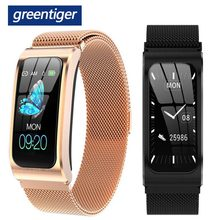 Greentiger AK12 Smart bracelet Men Women IP68 Waterproof Blood Pressure menstrual cycle monitor Fitness Tracker Smart band(China)