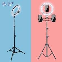 Кольцевой светильник для макияжа Live заполнить светильник кольцевой светильник светодиодный стойка для селфи штатив-Трипод с регулируемой ...