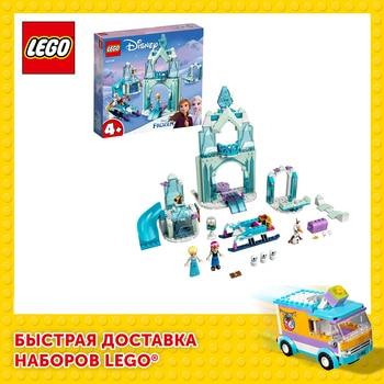 Конструктор LEGO Disney Frozen Зимняя сказка Анны и Эльзы 1