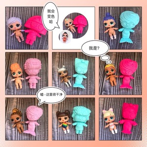 LOL poupée Surprise originale nouvelle 4 génération espace costume CAPSULE RARE nouveaux jouets pour enfants
