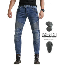 цены Fashionable Slim Men's Jeans VOLERO Nostalgic Wear Jeans Motorcycle Protection Knee Pants Locomotive Ride Pants