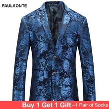PAULKONTE Pattern Printing Mostly Male Dress Jacket Business Casual Suit Simple Slim Fit Blazer Classic Mens