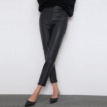 2020 nowych kobiet jesień czarna sztuczna skóra elastyczny wysoki stan Jegging ołówek spodnie damskie Skinny PU fałszywe skórzane spodnie zamki tanie tanio Pełnej długości Poliamid Elastyczny pas Mieszkanie 57-0550 Wysoka Kobiety Stałe High Street Suknem REGULAR Przycisk