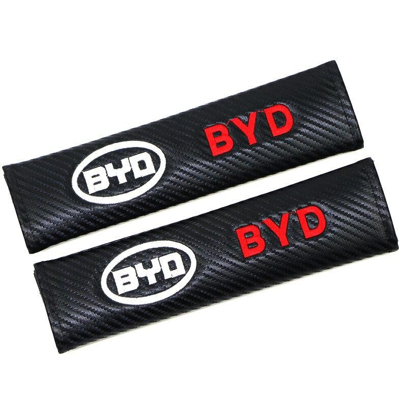 Ремень безопасности Наплечная накладка автомобильный ремень безопасности Чехол из углеродного волокна Наплечная накладка набор BYD Buick
