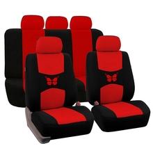 9 sztuk zestaw uniwersalne pokrowce na siedzenia samochodowe Auto Protect pokrowce pokrowce na siedzenia samochodowe Car Styling wyposażenie wnętrz tanie tanio Cztery pory roku Poliester CN (pochodzenie) Pokrowce i podpory 0 6kg