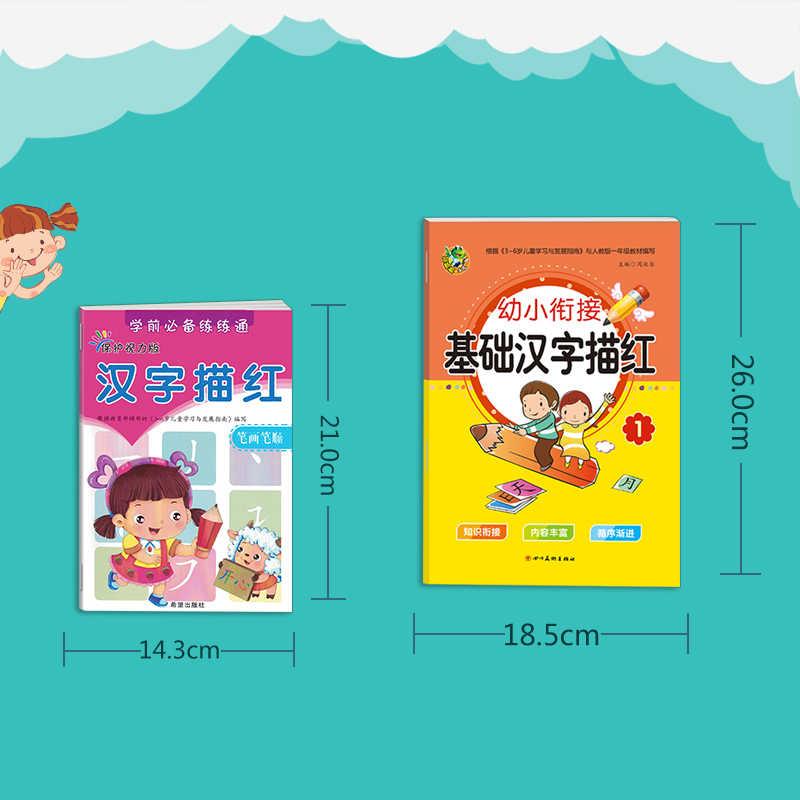 4 Kaligrafi Cina Thumb untuk Anak-anak Buku Set Hanzi Pinyin Karakter Cina Menulis Belajar Bahasa Cina Pendidikan