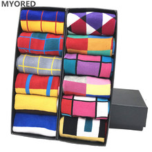 MYORED 12pairs/Lot Mens Socks Calcetines Hombre fashion wedding gift men casual socks for autumn winter warm christmas gift