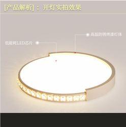 Lekka lampa sufitowa led okrągłe kreatywne oświetlenie artystyczne prosty nowoczesny dom ciepły romantyczny lampka do sypialni