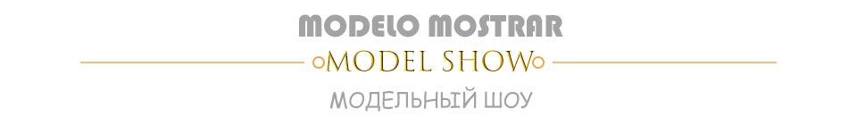 3MODEL SHOW