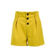 Женские пляжные шорты с высокой талией, повседневные летние пляжные шорты с декоративными пуговицами, спортивные брюки