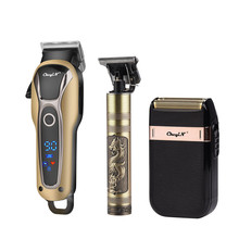CkeyiN Hair Grooming Kit Electric Hair Clipper Beard Shaver Hair Trimmer Beard Shaver Cordless Rechargeable Men Trimming Machine