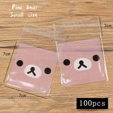 50pcs/lot Self Adhesive Plastic Bag Cartoon Cute Elegant Bear Face Candy Soap Cookie Handmade Biscuit Wedding Party Gift Package(China)