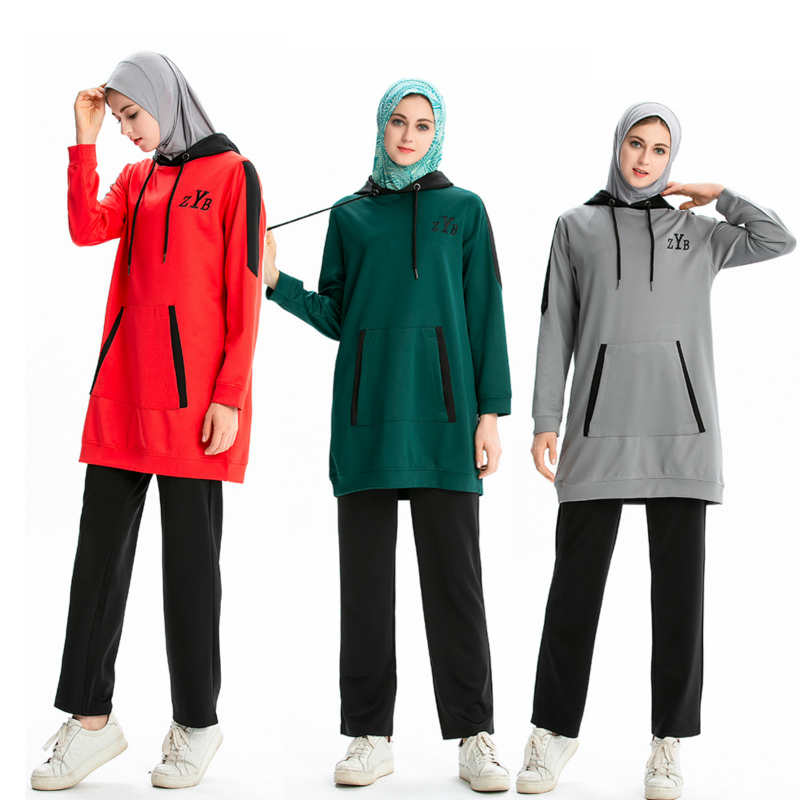 2 PCS/Set Muslim Women's Tracksuits Women IslamicTracksuit Muslimah Sweatshirt Pants Jogging Homme Suits Sports Wear For Femme