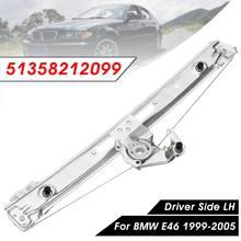 Rear Left Power Window Regulator For BMW E46 3 Series 323i 325i 325Xi 1999   2005 Driver Side 51358212099