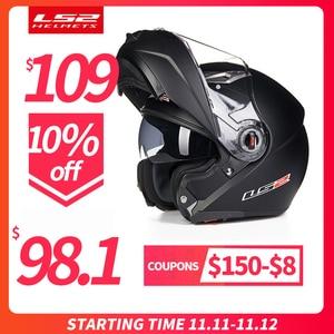 Image 1 - Original LS2 FF370 Modular Motorrad Helm Flip Up Mann kask Capacete ls2 Mit Dual Visier Racing Casco Moto ECE Zertifizierung