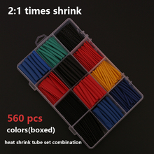 560pcs boxed heat shrinktubing 2:1 electronic DIY kit, insulated polyolefin sheathed shrink tubing cables and cables tube