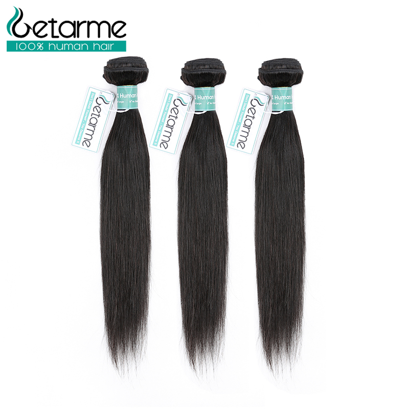 Getarme 3 Pieces/Lot Brazilian Hair Weave Bundles Straight 100% Human Hair Weaves Natural Color Can Be Dyed Remy Hair Extension