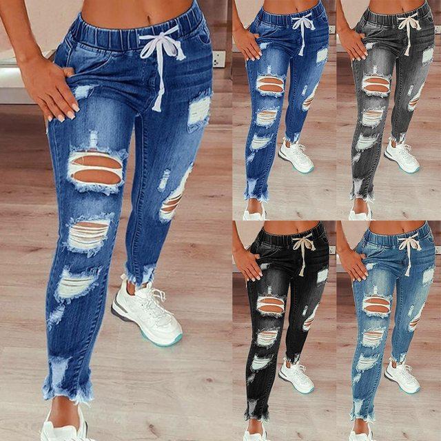 Womens Drawstring Denim Jeans