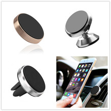 цена на Car Magnetic Phone Holder Universal Auto Air Outlet Clip Mount Magnet Mobile Phone Holder 360 Degree Stand Interior Accessories