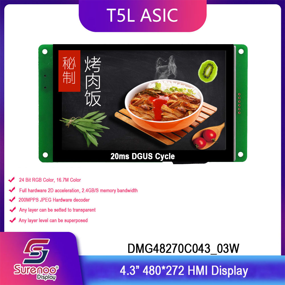 Dwin T5L HMI Intelligent Display, DMG48270C043_03W 4.3 480X272 LCD Module Screen with Resistive Touch Panel image