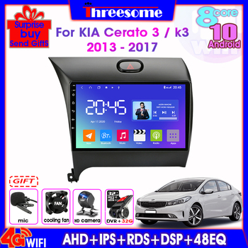 Android 10.0 4G+64G Car Radio Multimedia Video Player For kia cerato 3 2013-2017 2din Stereo GPS navigation 4G RDS AHD Head Unit jmcq for kia cerato 2 2008 2013 car radio multimedia video player stereo split screen video output 4 64g 2din android 9 0 player