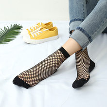 Calcetines de malla para mujer, calcetín Sexy, transpirable y cómodo, con diseño de celebridad Web, ideal para primavera y verano