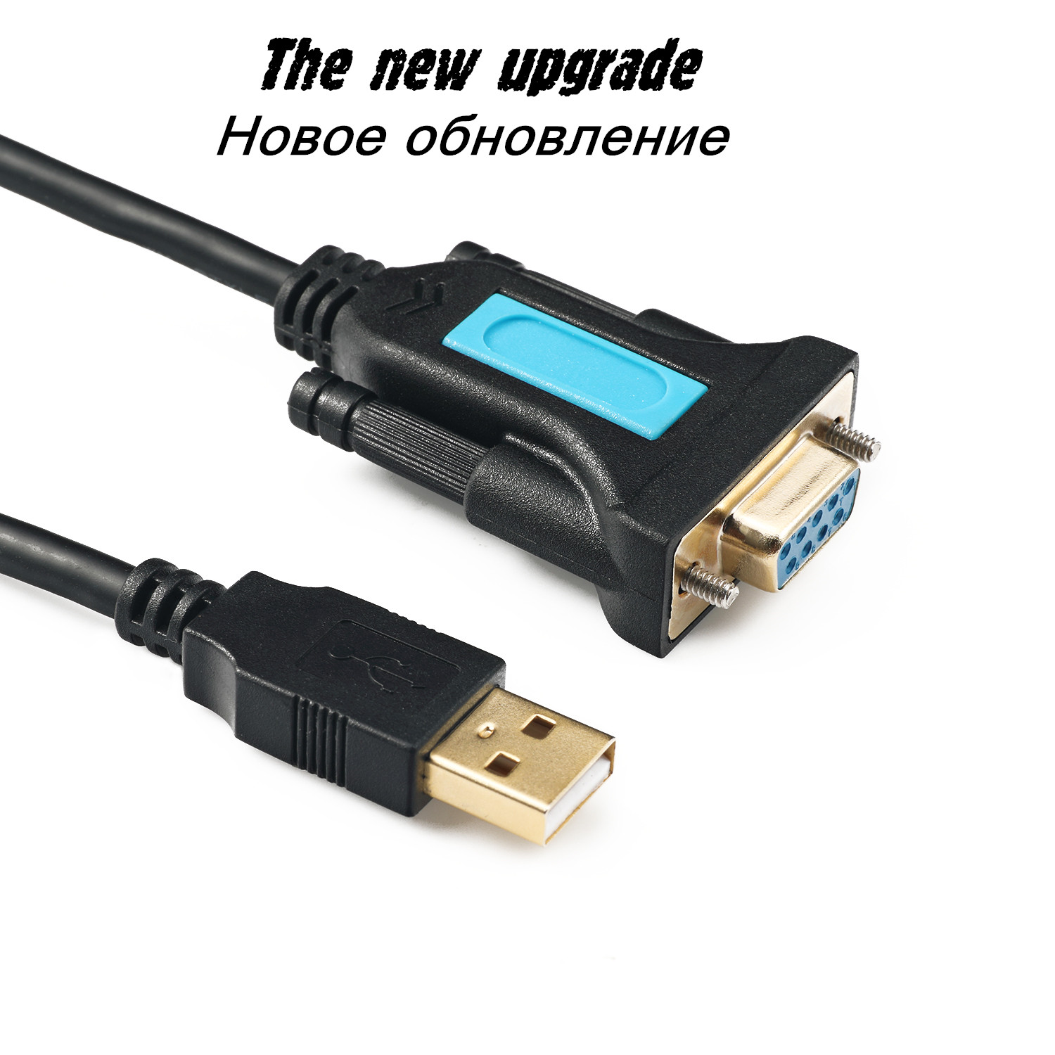 USB to Rs232 Serial Cable Female Port Switch RS232 Adapter 2.0 COM