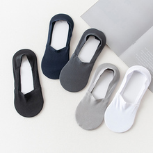 5pairs / lot Boat Socks Breathable Simple Casual Socks Men Solid Color Silicone Non-Slip Socks Invisible Socks Summer Wholesale