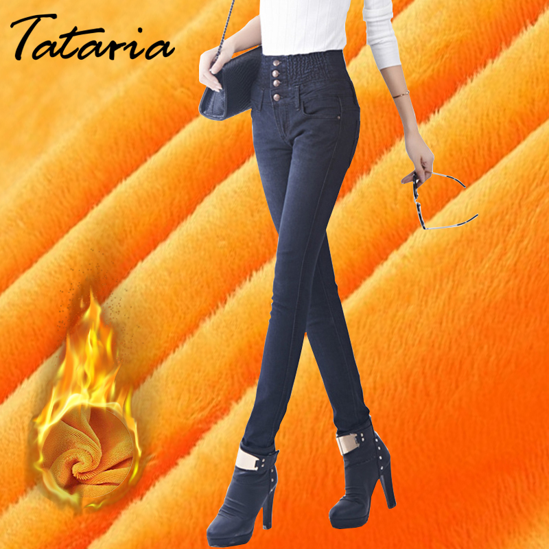 Tataria Autumn Winter Jeans for Women High Waist Skinny Warm Thick Jeans Women's High Elastic Plus Size Stretch Jeans Velvet