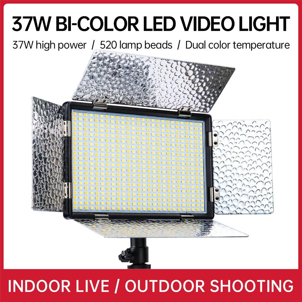 37W Bi-Цвет светодиодный видео светильник 520 бусинковые лампы 3200K-5600K для цифровой зеркальной камеры Canon Nikon DSLR Камера Vlog заполнить светильник с...