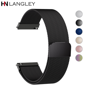 цена General Quick Release Watch Strap Milanese Magnetic Closure Stainless Steel Watch Band Replacement Strap 16mm 18mm 20mm 22mm 24 онлайн в 2017 году