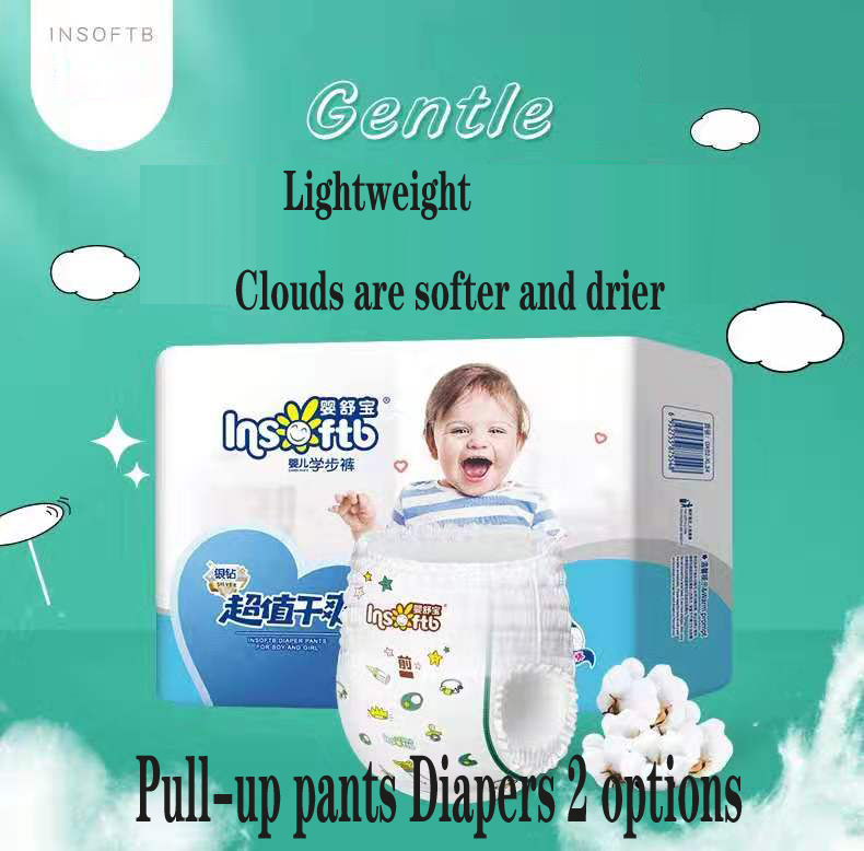 Baby Diapers, Pull-up Pants Ultra-thin, Breathable And Economical Clothes