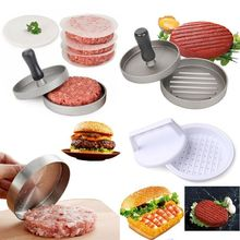 Hamburger Press Stuffed Burger Meat Grill Patty BBQ Maker Mould Tool NEW