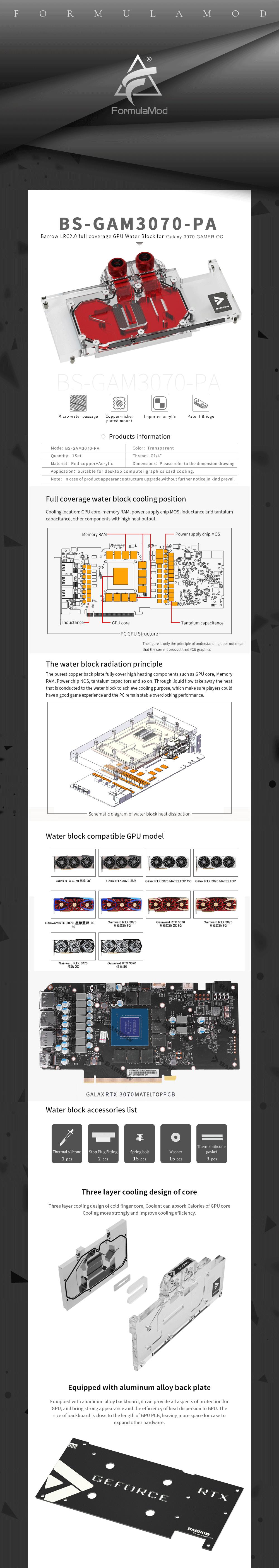 Barrow 3070 GPU Water Block for GALAX Geforce RTX 3070 MATELTOP, Full Cover ARGB GPU Cooler, BS-GAM3070-PA
