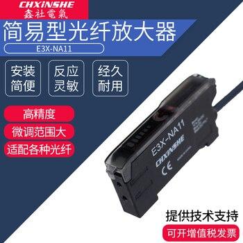 цена на Xin Club Optical Fiber Amplifier Fiber Sensor E3X-NA11 Correlation Diffuse Sensing Photoelectric Switch NPN