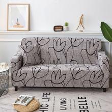Эластичный Набор чехлов для диванов из хлопка универсальные