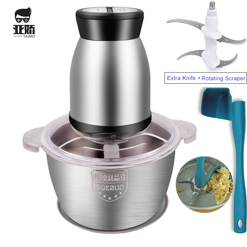 YAJIAO Meat Grinder Food Chopper 2L Stainless Steel Food Processor For Meat, Vegetables, Fruits And Nuts, Extra Sharp Blades