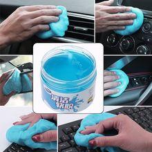 160 г автомобильный чистящий клей, автомобильная кружка, держатели, клейкое желе, гель для очистки пыли, очиститель