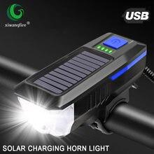 Уличные ночные велосипедные фонари с солнечной батареей и зарядкой