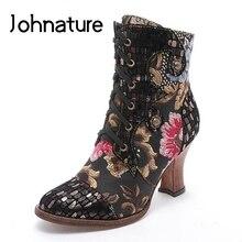 Buty damskie Johnature krótkie pluszowe 2021 nowe buty damskie skórzana tkanina haftowana Patchwork wiązane na krzyż buty na platformie