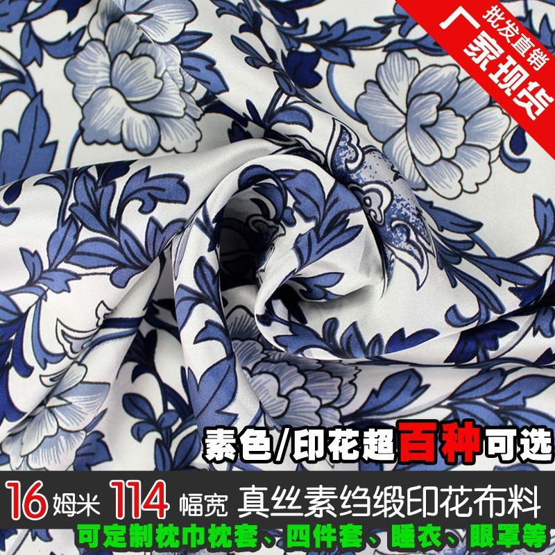 Silk Fabrics For Dresses Blouse Scarves Clothing Meter 100% Pure Silk Satin Charmeuse 16 Mill White Blue Printed Floral High-end