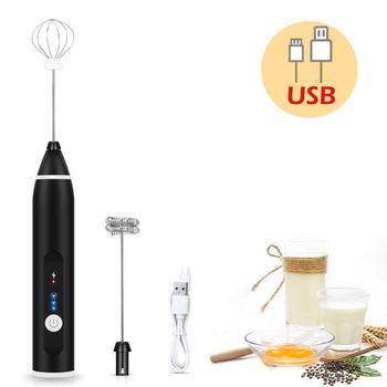 Electric Coffee Mixer Rechargeable Milk Shaker Maker Frother Foamer USB Charging Egg Beater Handheld 3-Speed Adjustable Blender