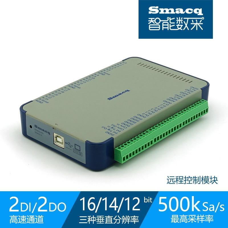USB5000 Synchronous Data Acquisition Card High-speed 16-bit 16-channel 500K Sampling 2DI DO Multi-range